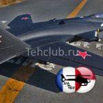 Су-47 Беркут, модель
