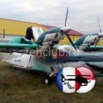 Самолет-амфибия Л-42Г «Акула»