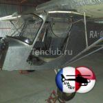 Самолет СН-701